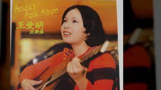 felicia- folk album(1974)