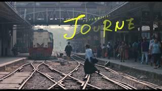 『アジア三面鏡2018:Journey』 「海」 監督:デグナー / キャスト:チェン・ジン、ゴン・チェ 「碧朱」 監督:松永大司 / キャスト:...