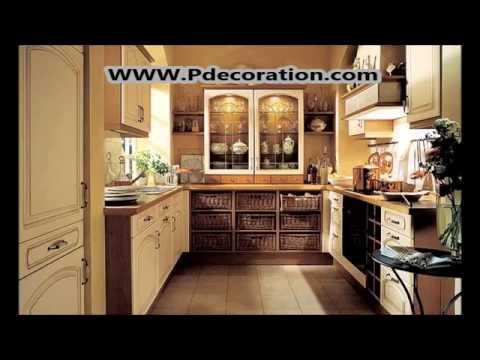 Decoration cuisines photos decoration maison pdecoration for Decoration maison youtube