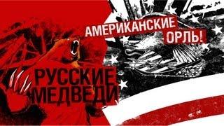Приглашение на турнир Pacific Strong: Russia vs USA