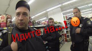 Послал ПОЛИЦИЮ/полиция послала охрану/Велика Кишеня/борзая охрана