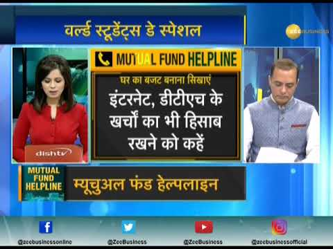 Mutual Fund Helpline: 'On world student day' teach students the benefits of investment