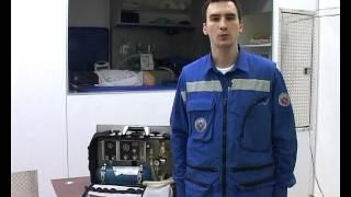 Оборудование скорой медицинской помощи