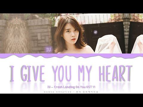 IU - 'I Give You My Heart' (Crash Landing On You OST 11) Lyrics Color Coded (Han/Rom/Eng)