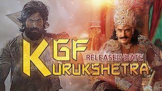 Kurukshetra v/s KGF | kurukshetra kannada movie | KGF kannada movie |SIRI TV