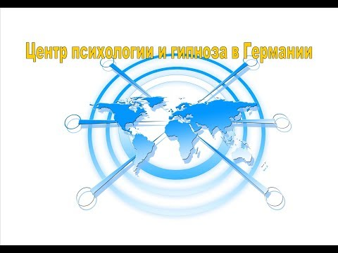 Реферат: Проблема детского алкоголизма в России - Xreferat