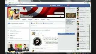 comment augmenter les amis sur facebook sans envoyer des invitations