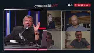 Соловьев о событиях в Белоруссии и заявлении Лукашенко в интервью Гордону