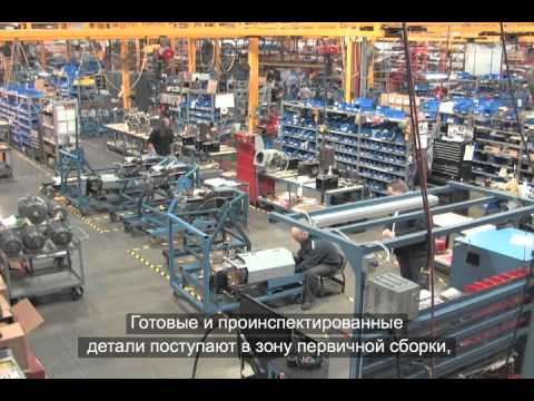 (RU)Haas Factory Tour - Russian Subtitles