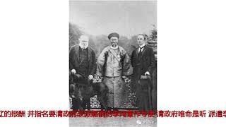 【今日关注】李鸿章-晚清重臣及洋务运动的主要倡导者