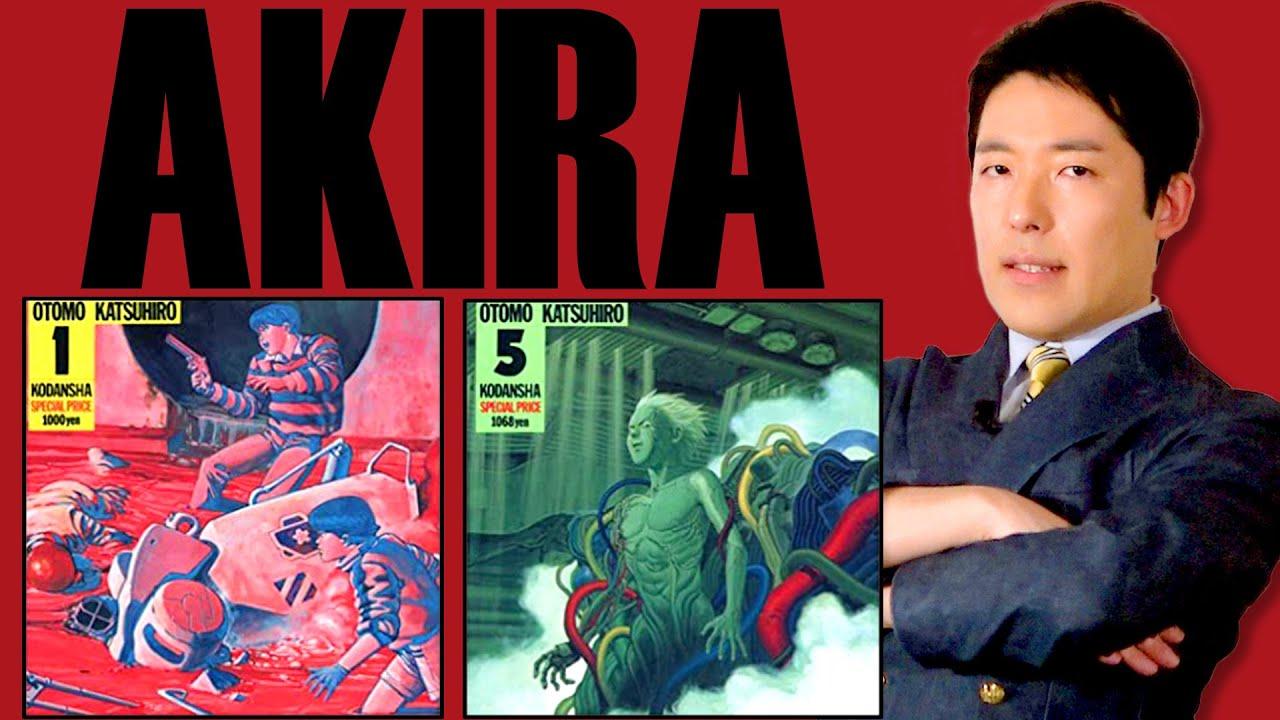 予言 akira コロナ 漫画「AKIRA」が新型コロナを予言!?ネット民が震える怖い噂の種明かし【2020年度上半期ベスト3】