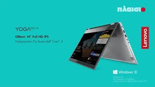 Για κορυφαία Laptops στην καλύτερη τιμή, στις εκπτώσεις… 2 φορές Πλαίσιο!