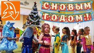 Новогодний утренник в детском саду. Игры с детьми. Дед мороз. Christmas party in kindergarten