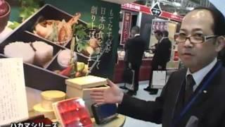 [SMTS2011] ハカマシリーズ - シーピー化成株式会社