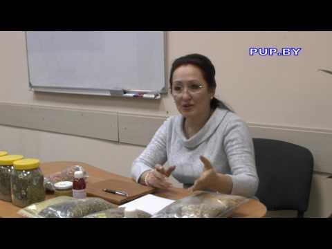 Лекция по травничеству Наумовой Елены Викторовны