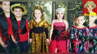 Фильм концерт посвящённый Дню народного единства МАДОУ Детский сад N 1 Алёнка г Арамиль 2020г