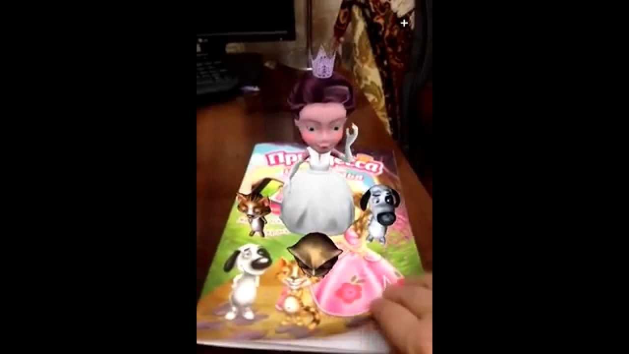Принцесса и ее друзья Живая раскраска - YouTube
