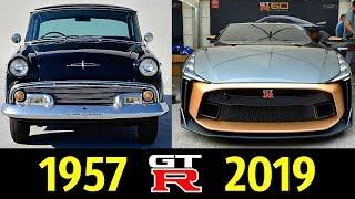 Nissan Skyline (GT-R) - Эволюция (1957 - 2019) ! История Модели !