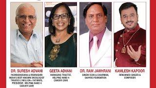 Live Aaj Kal Weekly Phirse - W44D2