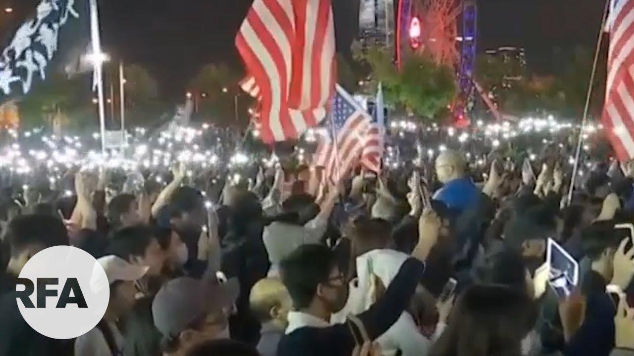 《香港人權與民主法案》感恩節集會 - YouTube