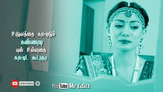 Tamil Whatsapp Status💔உருவத்தைக் காட்டிடும்💔Engey Andha vennila💔Female💔varusamellam vasantham💔