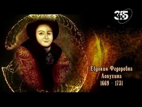 Наталия Алексеевна Романова