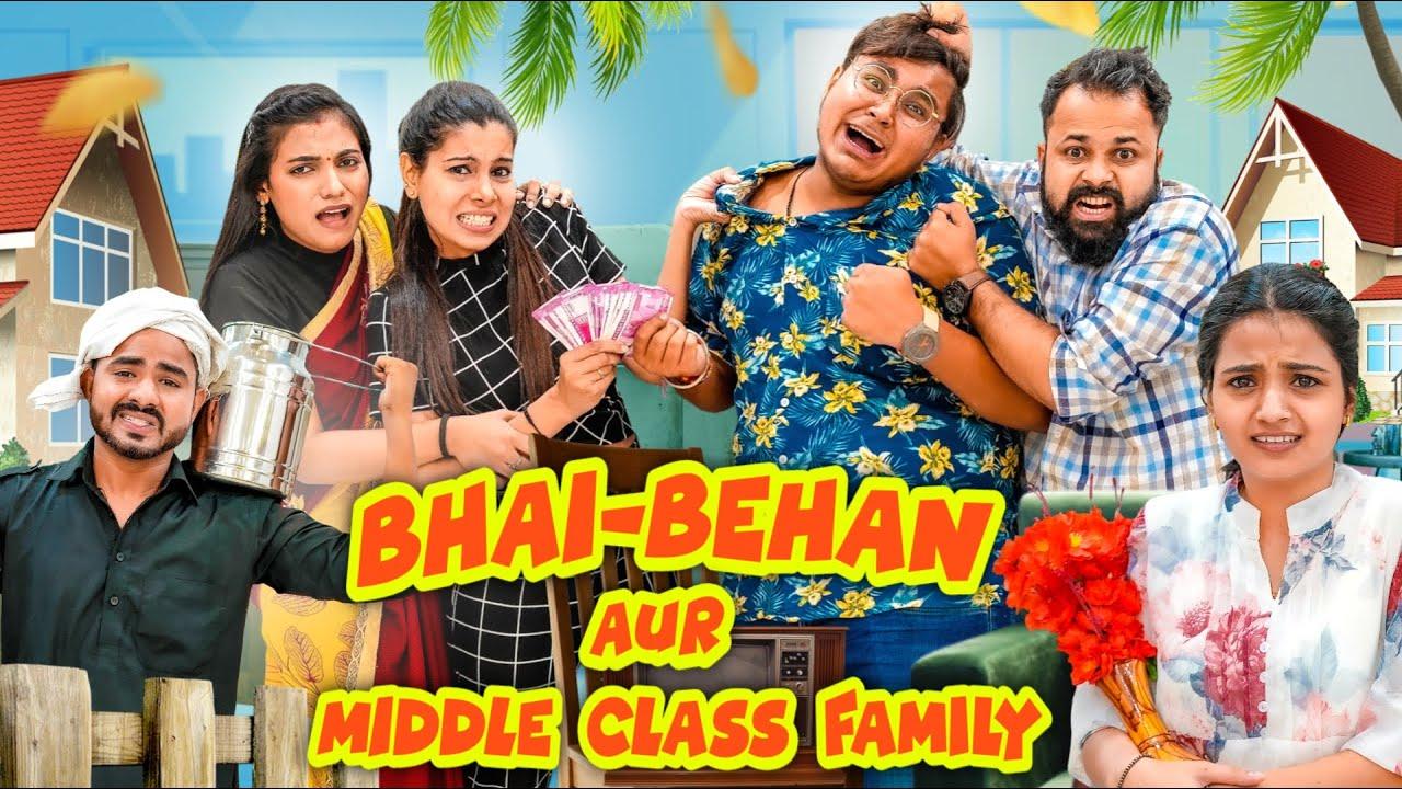Bhai Behan Aur Middle Class Family | Sanjhalika Vlog