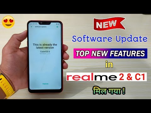 Finally! New Update Received In Realme 2 & C1 (New Features) VoWifi Calling, Both Swipe Gesture