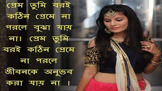 How to Write Bangla Text on Your Photo by Android Tips