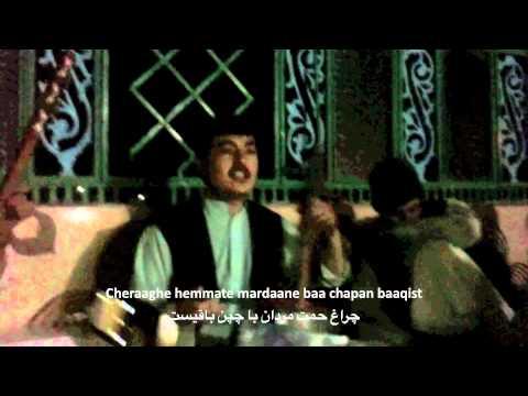 Afghan Folk Music - Hazaar Sher - Mohammad Samangani