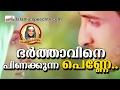 ദമ്പതിമാർ ഒരുമിച്ചു കേൾക്കേണ്ട പ്രഭാഷണം... || Latest Islamic Speech Malayalam 2017 || Noushad Baqavi video