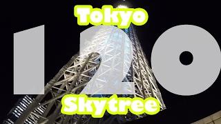 La Tokyo Skytree (vlog Japon #120)