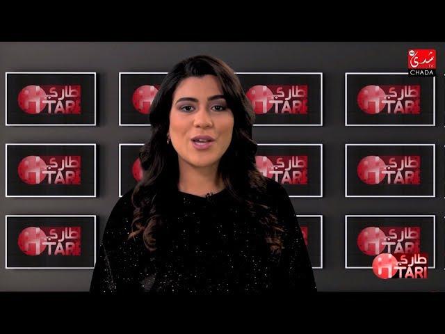 أش طاري : الفنانة المغربية ليلى غفران تعود للساحة الفنية بأغنية جابني لغرام