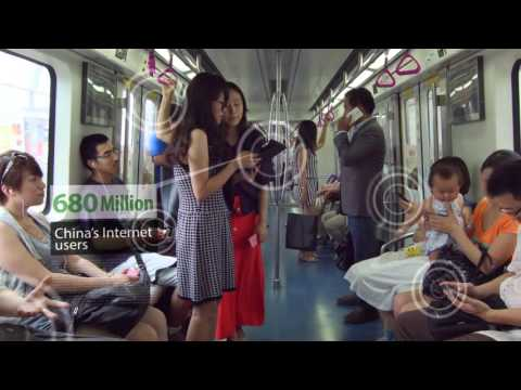 "CNC Commercial ""China Infographics"""