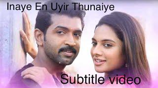 Inaye En Uyir Thunaiye Lyrics Meaning | THADAM Movie Song