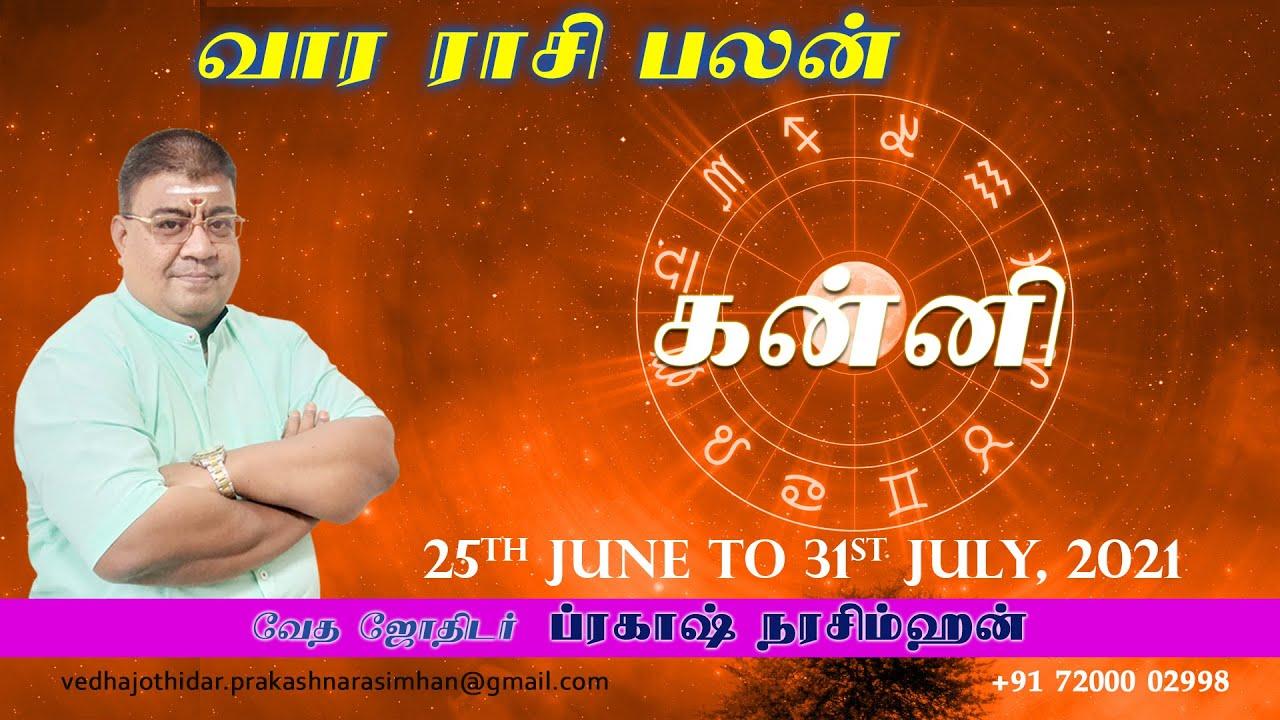 Download Kanni Rasi Weekly Palan 25th July to 31st July, 2021 | Vedha Jothidar #weeklyrasipalan #rasipalan