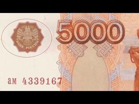 СБЕРБАНК-ОНЛАЙН - Главная страница
