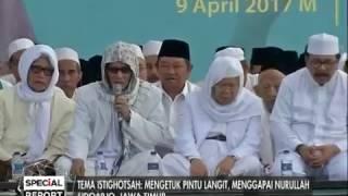 Istighotsah di Sidoarjo Bertema Mengetuk Pintu Langit, Menggapai Nurullah - Special Report 09/04