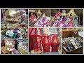 أسعار فوانيس رمضان و قماش الخياميه و زينة رمضان بكل أنواعها / قناة أم نور