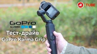 видео Стабилизатор для gopro
