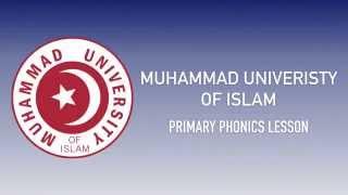 M.U.I. Primary Phonics Drill Video 2015