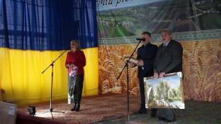 День працівників сільського господарства України 2016