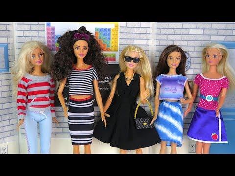 НОВАЯ ОДЕЖДА для #Барби из Сериала Про Школу Одевалки Играем в Куклы