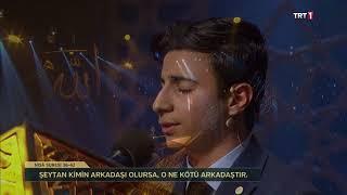 Kur'an-ı Kerim'i Güzel Okuma Yarışması Yeni Sezon Yarı Finali - Eyüp Ensar Kılıç