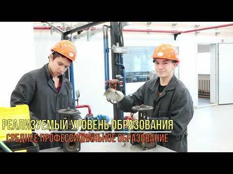 21.02.01_Разработка и эксплуатация нефтяных и газовых месторождений - 2019