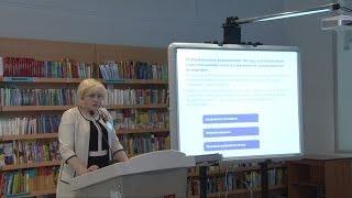 Реализация методов обучения в условиях применения информационных технологий