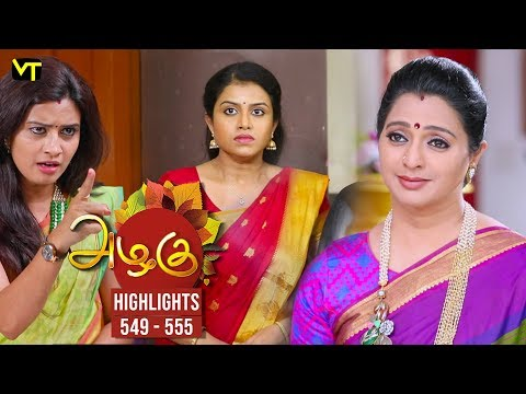Azhagu Tamil Serial Episode 549 - 554 Highlights on Vision Time Tamil.   Azhagu is the story of a soft & kind-hearted woman's bonding with her husband & children. Do watch out for this beautiful family entertainer starring Revathy as Azhagu, Sruthi raj as Sudha, Thalaivasal Vijay, Mithra Kurian, Lokesh Baskaran & several others.  Stay tuned for more at: http://bit.ly/SubscribeVT  You can also find our shows at: http://bit.ly/YuppTVVisionTime  Cast: Revathy as Azhagu, Sruthi raj as Sudha, Thalaivasal Vijay, Mithra Kurian, Lokesh Baskaran & several others  For more updates,  Subscribe us on:  https://www.youtube.com/user/VisionTimeTamizh Like Us on:  https://www.facebook.com/visiontimeindia