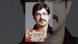Video Samsarala Mechanic   Full Length Movie  Dasari narayana Rao, Suresh, Divya Vani download MP3, 3GP, MP4, WEBM, AVI, FLV November 2017