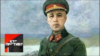 """Кто против?"": внук генерала Карбышева подаст в суд на Comedy Woman. От 25.02.19"