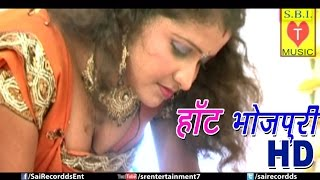 Bhojpuriya Jawani - भोजपुरिया जवानी - Balam Ho Tohse Chiraib Tarkari - Bhojpuri Hot Video
